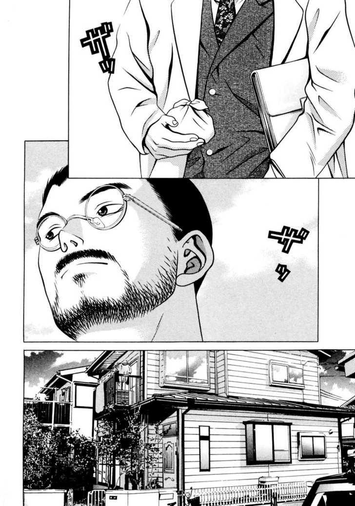 Hotman 107 Page 2