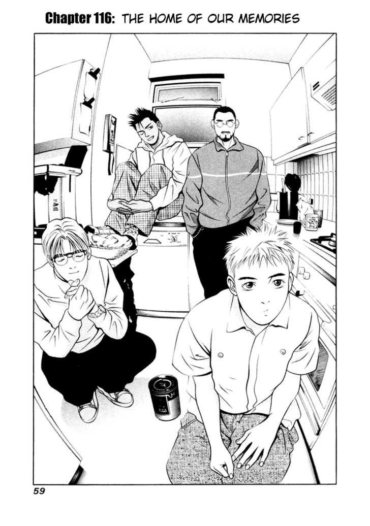 Hotman 116 Page 1
