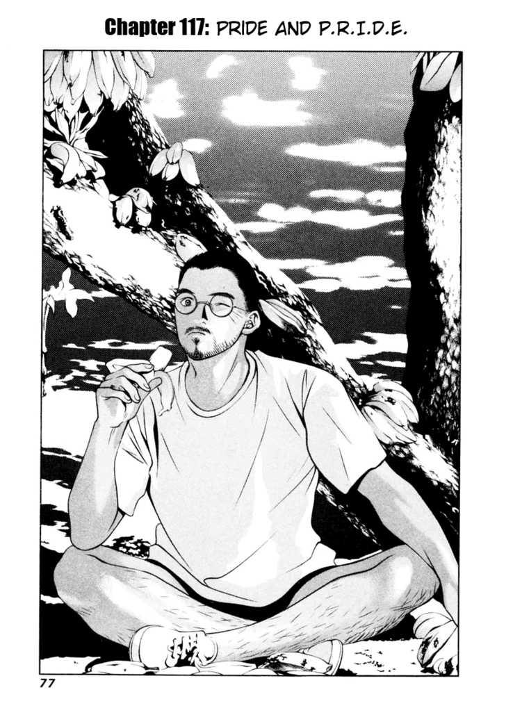 Hotman 117 Page 1