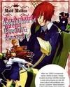 Maid Maiden