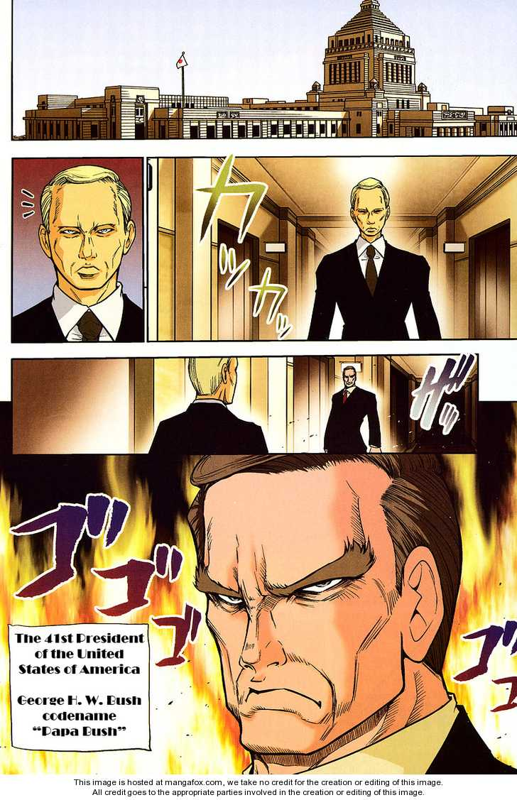 The Legend of Koizumi 6 Page 3
