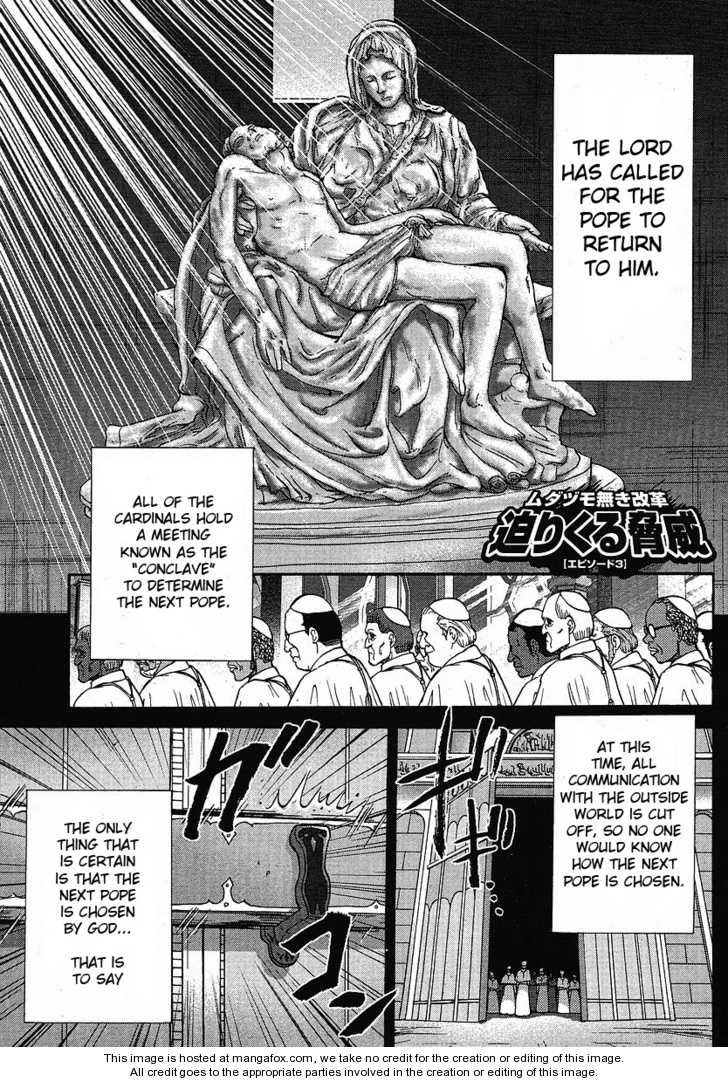 The Legend of Koizumi 10.1 Page 1