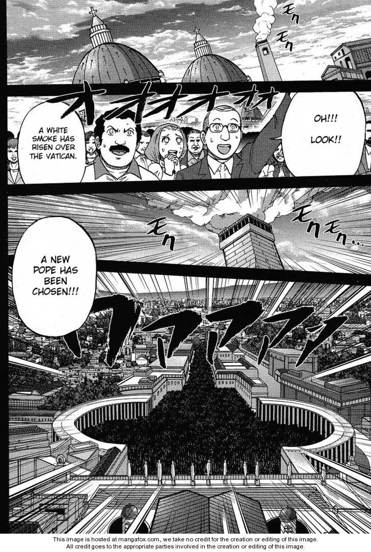 The Legend of Koizumi 10.1 Page 3
