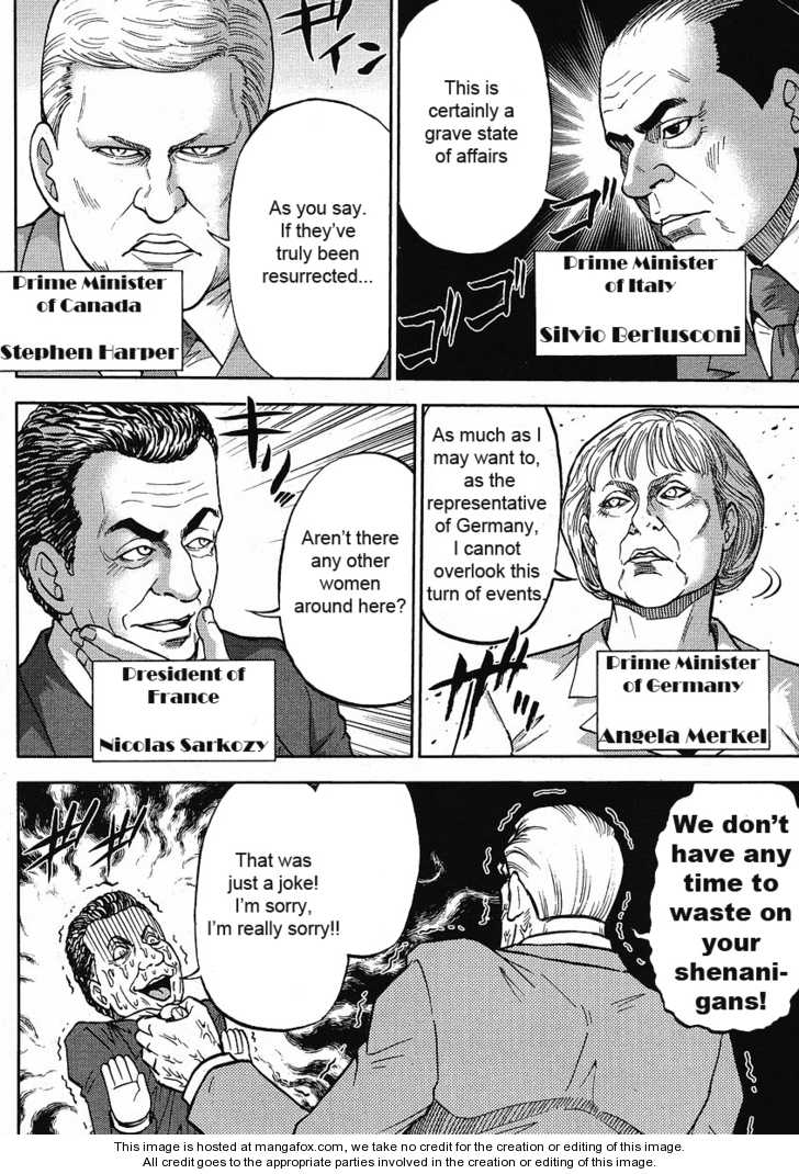 The Legend of Koizumi 11 Page 3