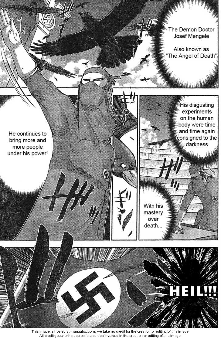 The Legend of Koizumi 15 Page 1
