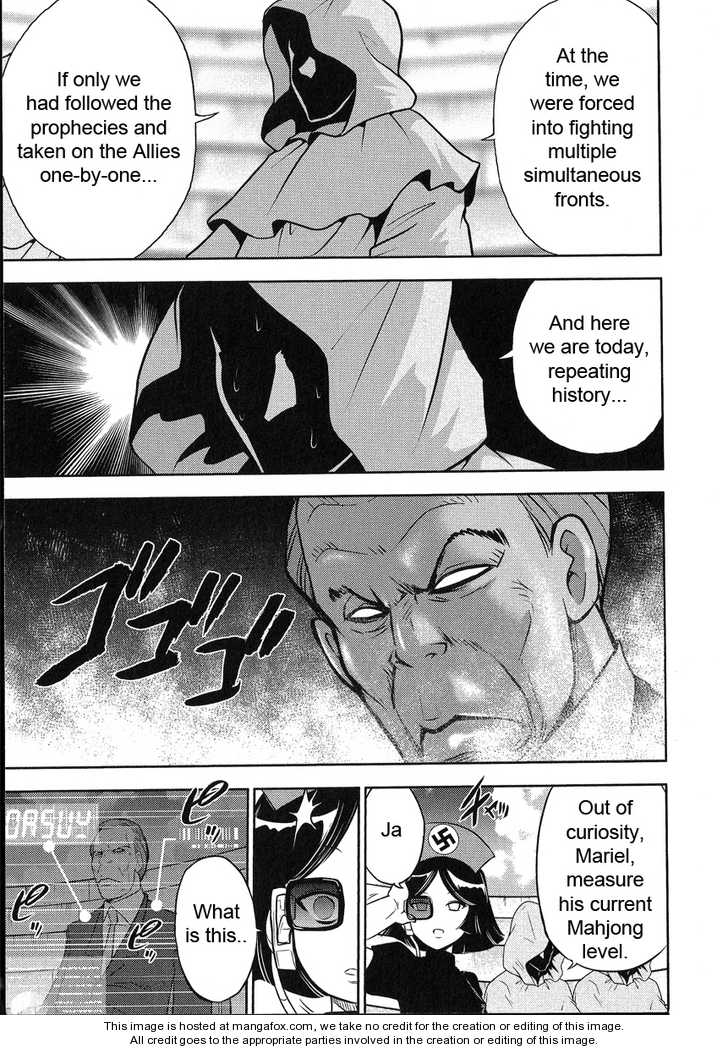 The Legend of Koizumi 20 Page 3