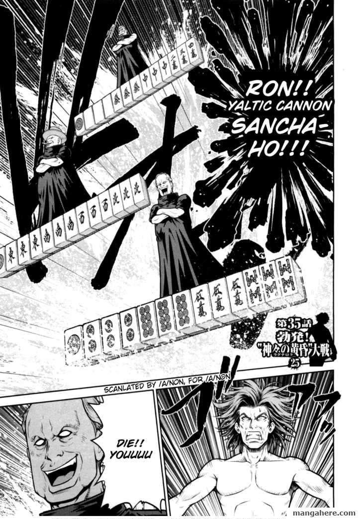 The Legend of Koizumi 35 Page 1
