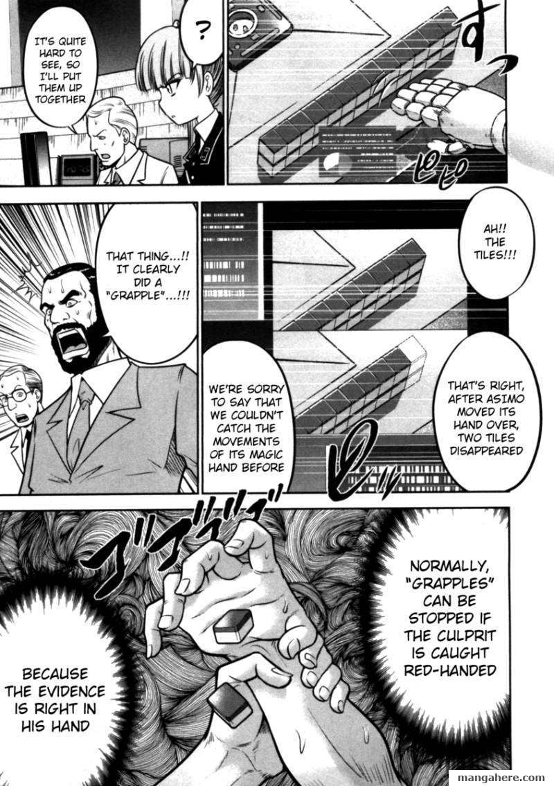 The Legend of Koizumi 39 Page 3