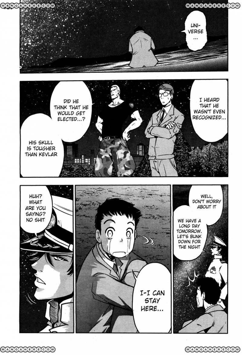 The Legend of Koizumi 53 Page 3