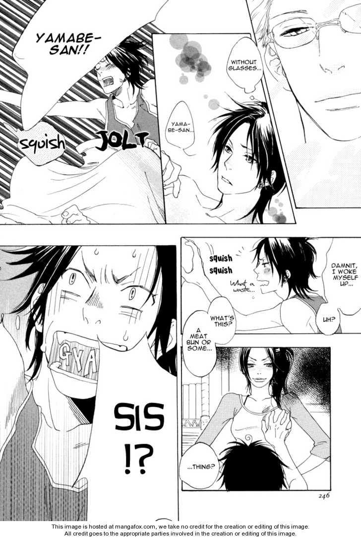 Call My Name (JARYUU Dokuro) 1 Page 3
