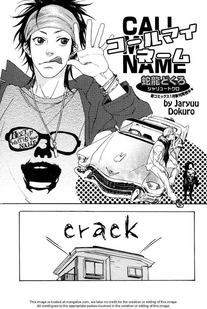 Call My Name (JARYUU Dokuro) 1 Page 4
