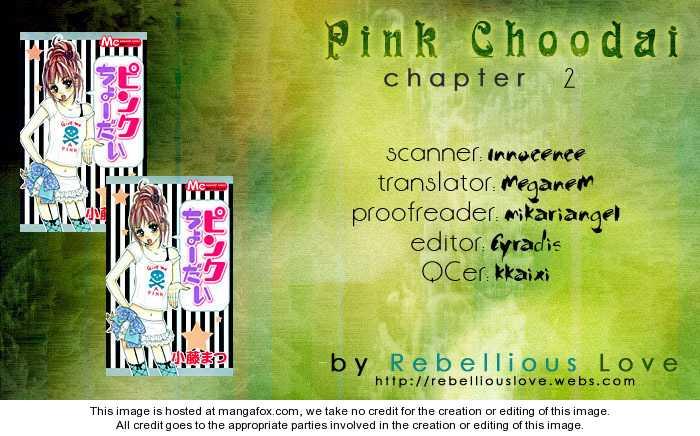 Pink Choodai 2 Page 1