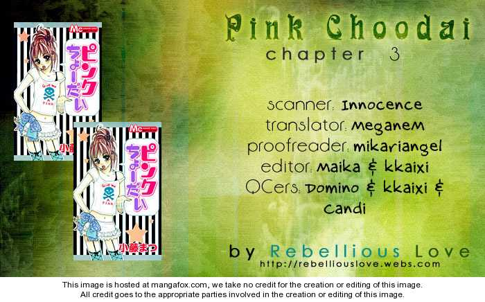 Pink Choodai 3 Page 2