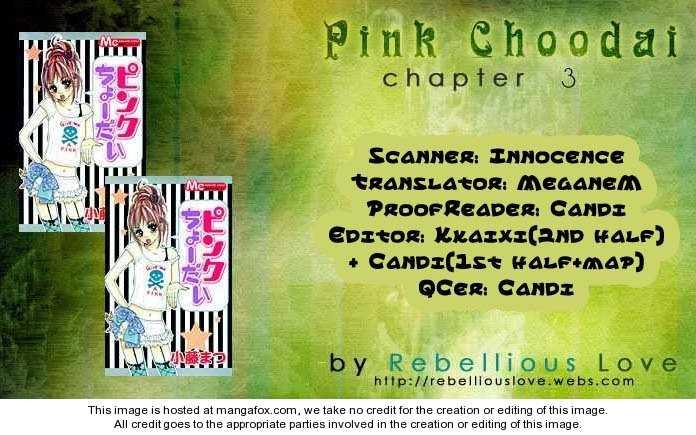 Pink Choodai 4 Page 2
