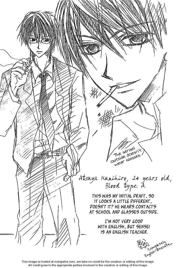 Sensei to Watashi (MINASE Ai) 3 Page 2