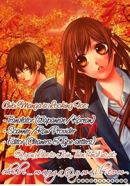 Sensei to Watashi (MINASE Ai) 6 Page 2