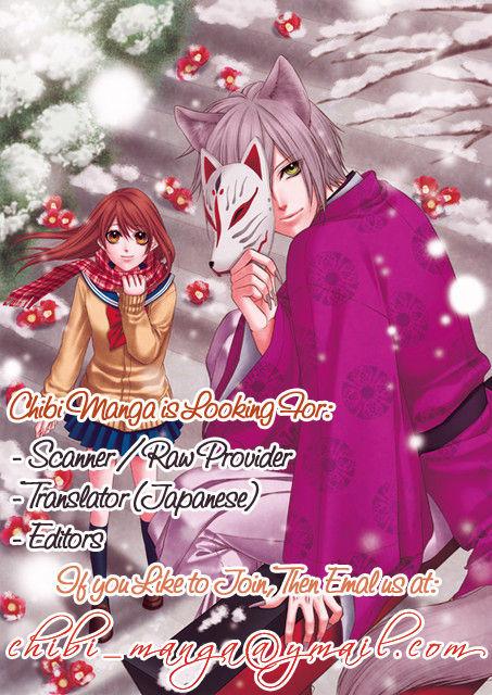 Sensei to Watashi (MINASE Ai) 8 Page 1