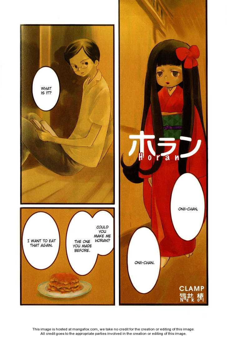 Okimono Kimono 1 Page 2