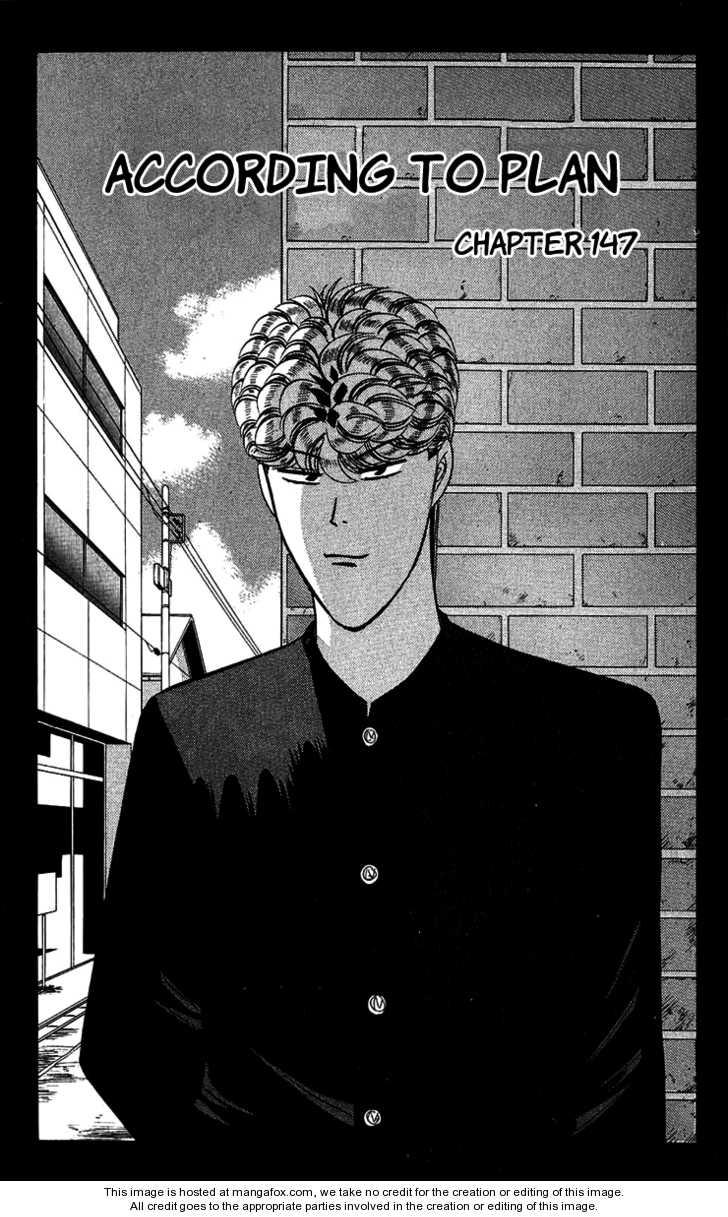 Kyou kara Ore wa!! 147 Page 1