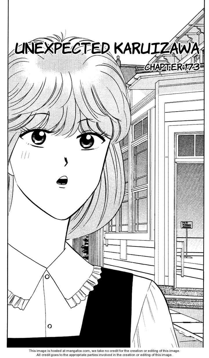 Kyou kara Ore wa!! 173 Page 1