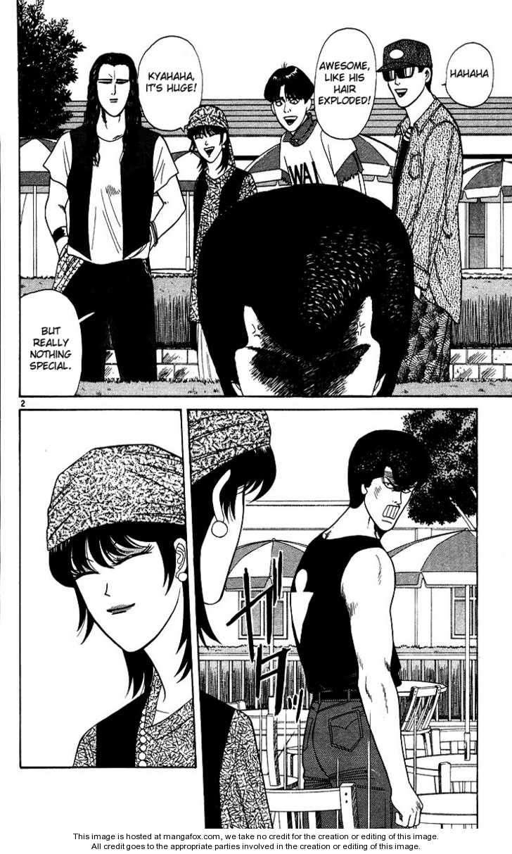 Kyou kara Ore wa!! 176 Page 2
