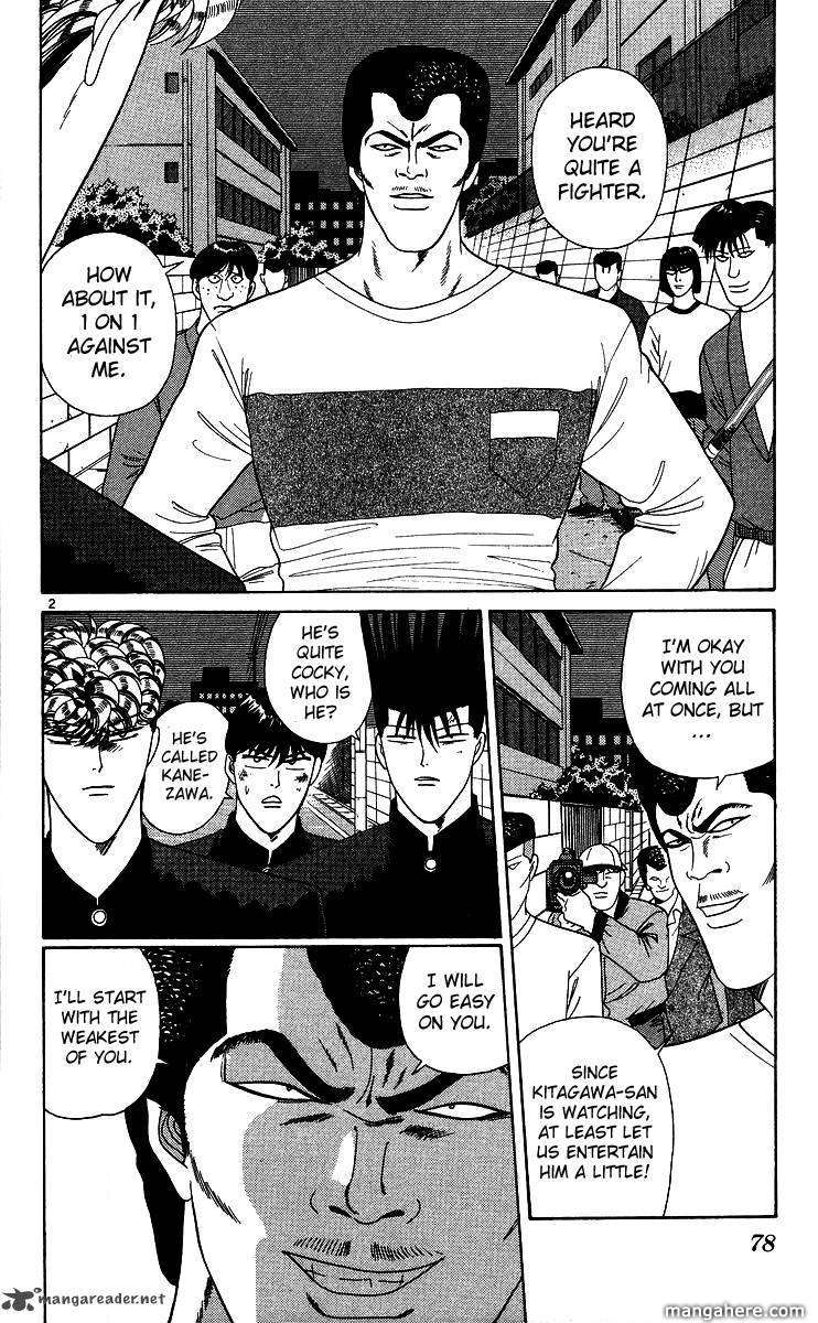 Kyou kara Ore wa!! 234 Page 2