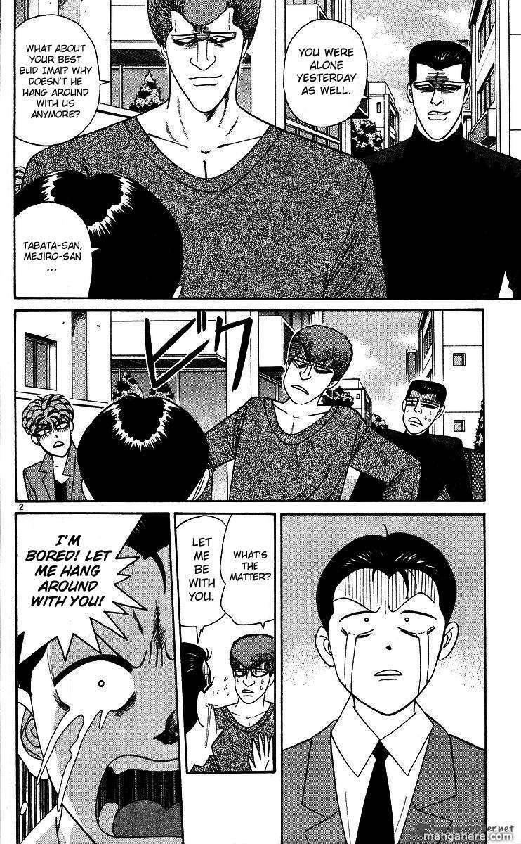 Kyou kara Ore wa!! 244 Page 2