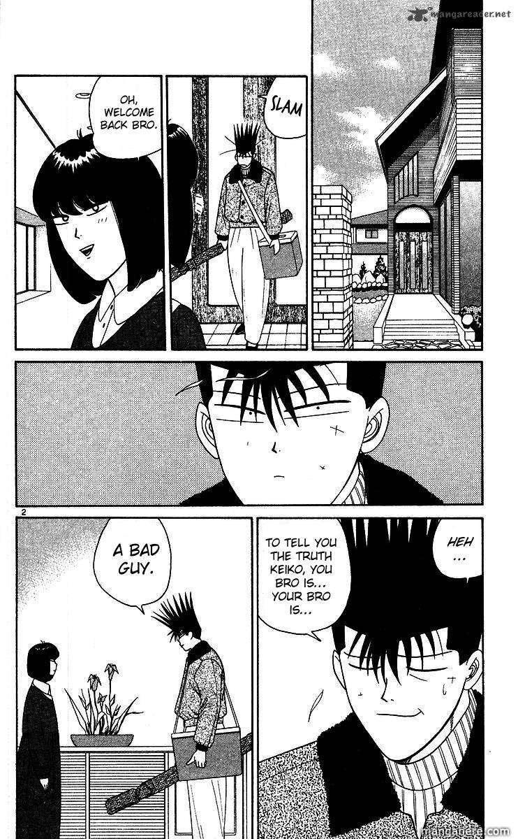 Kyou kara Ore wa!! 247 Page 2