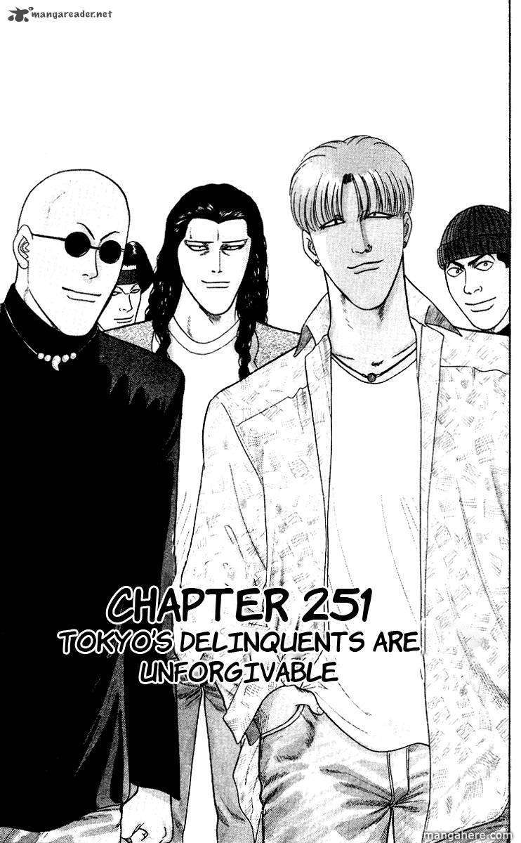 Kyou kara Ore wa!! 251 Page 2