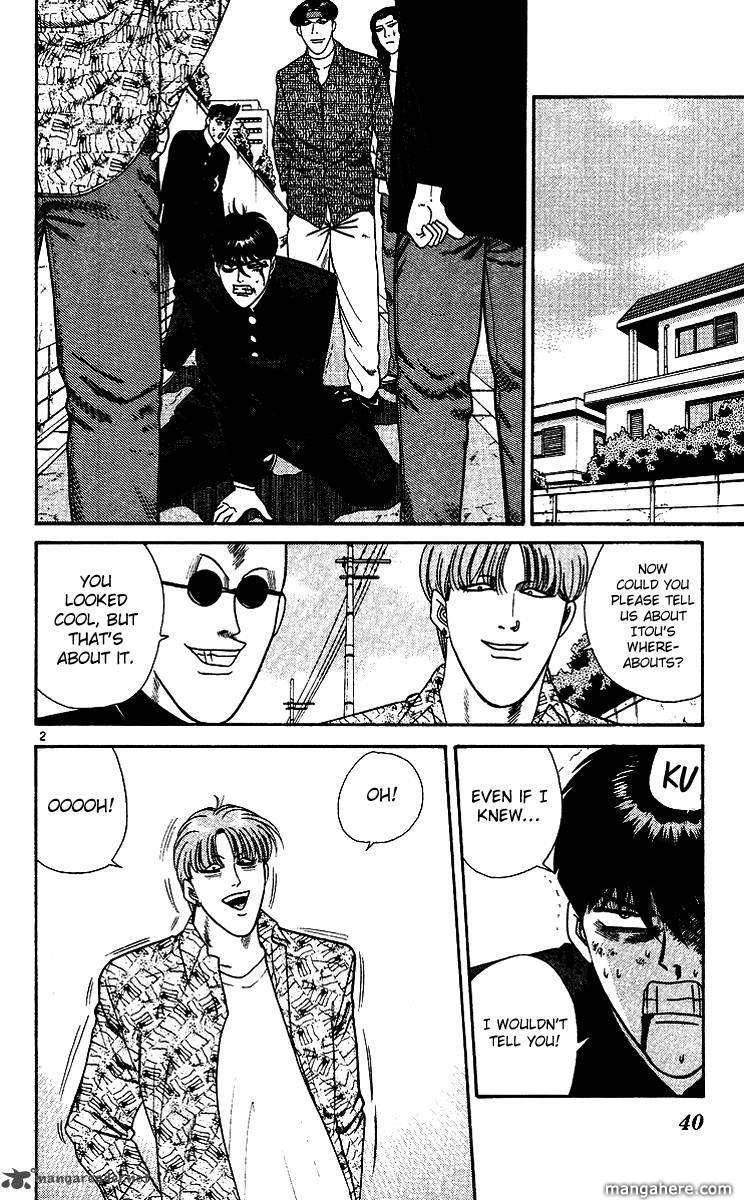 Kyou kara Ore wa!! 252 Page 2