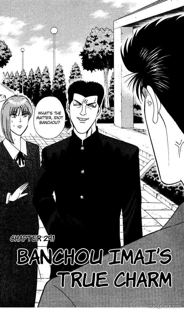 Kyou kara Ore wa!! 291 Page 1