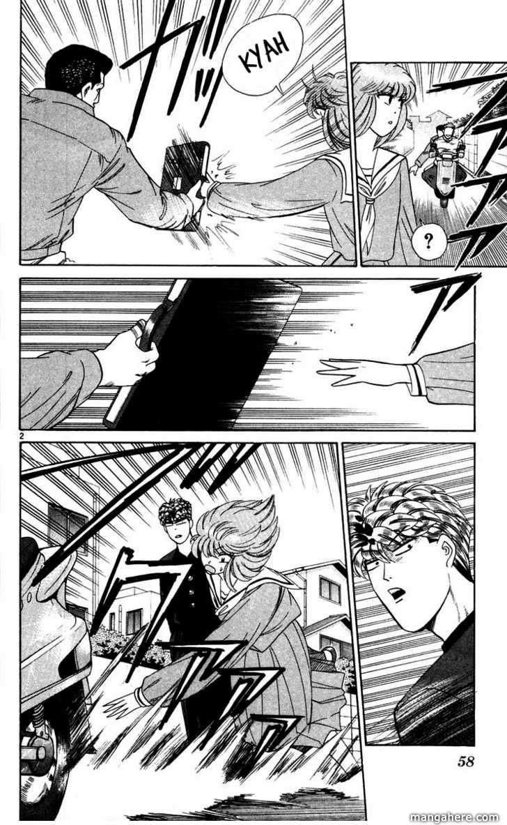 Kyou kara Ore wa!! 293 Page 2