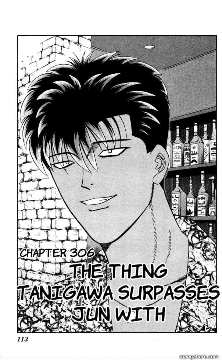 Kyou kara Ore wa!! 306 Page 1