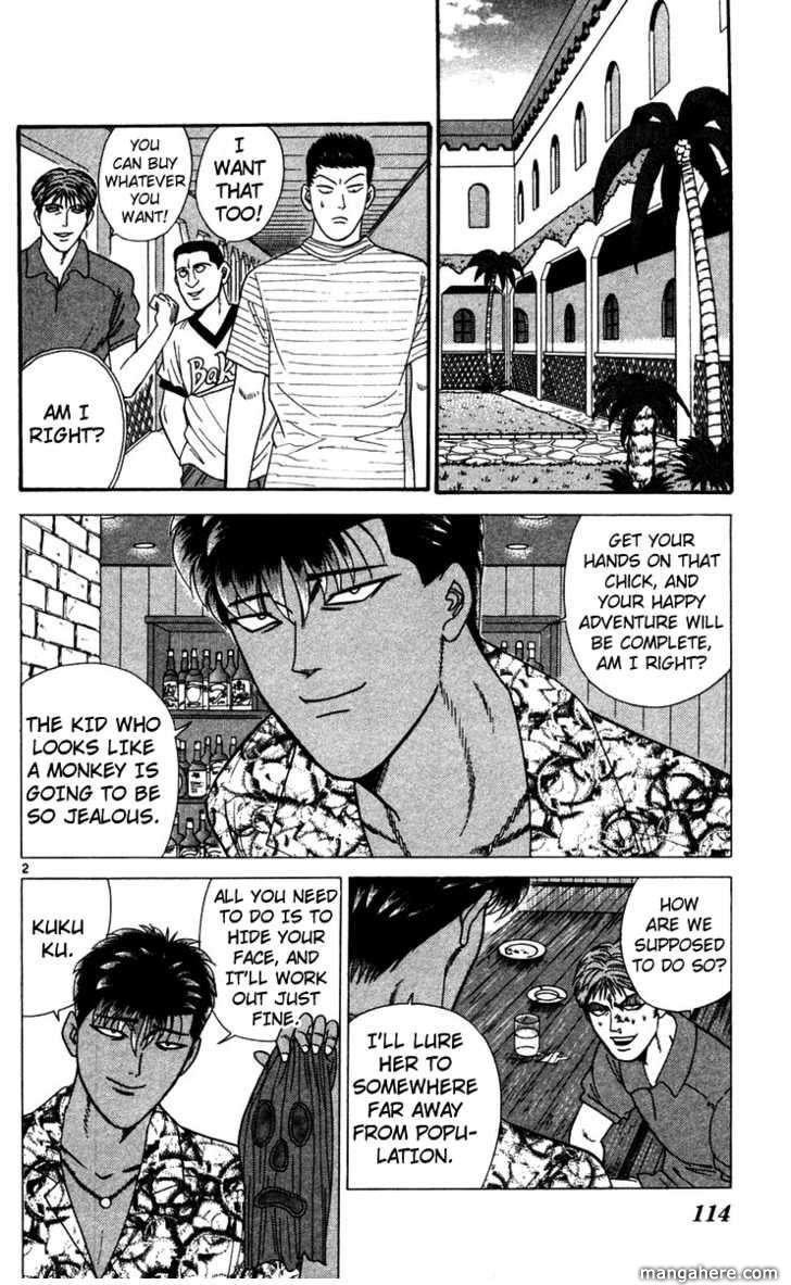 Kyou kara Ore wa!! 306 Page 2
