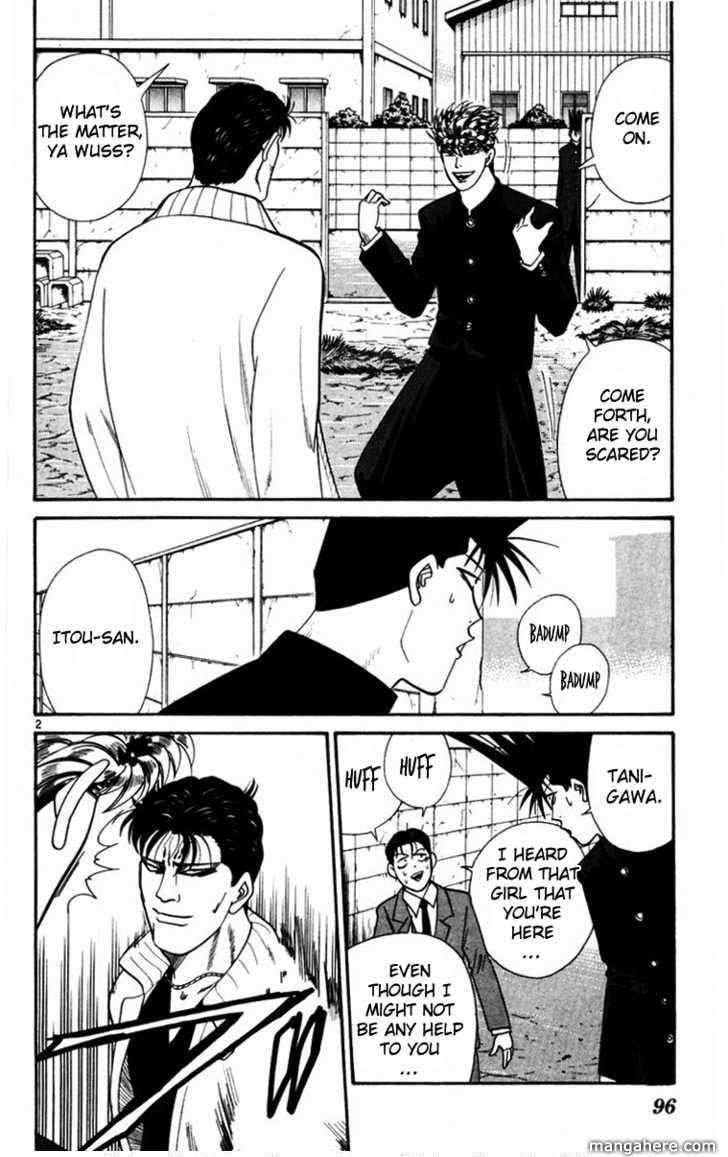 Kyou kara Ore wa!! 354 Page 2