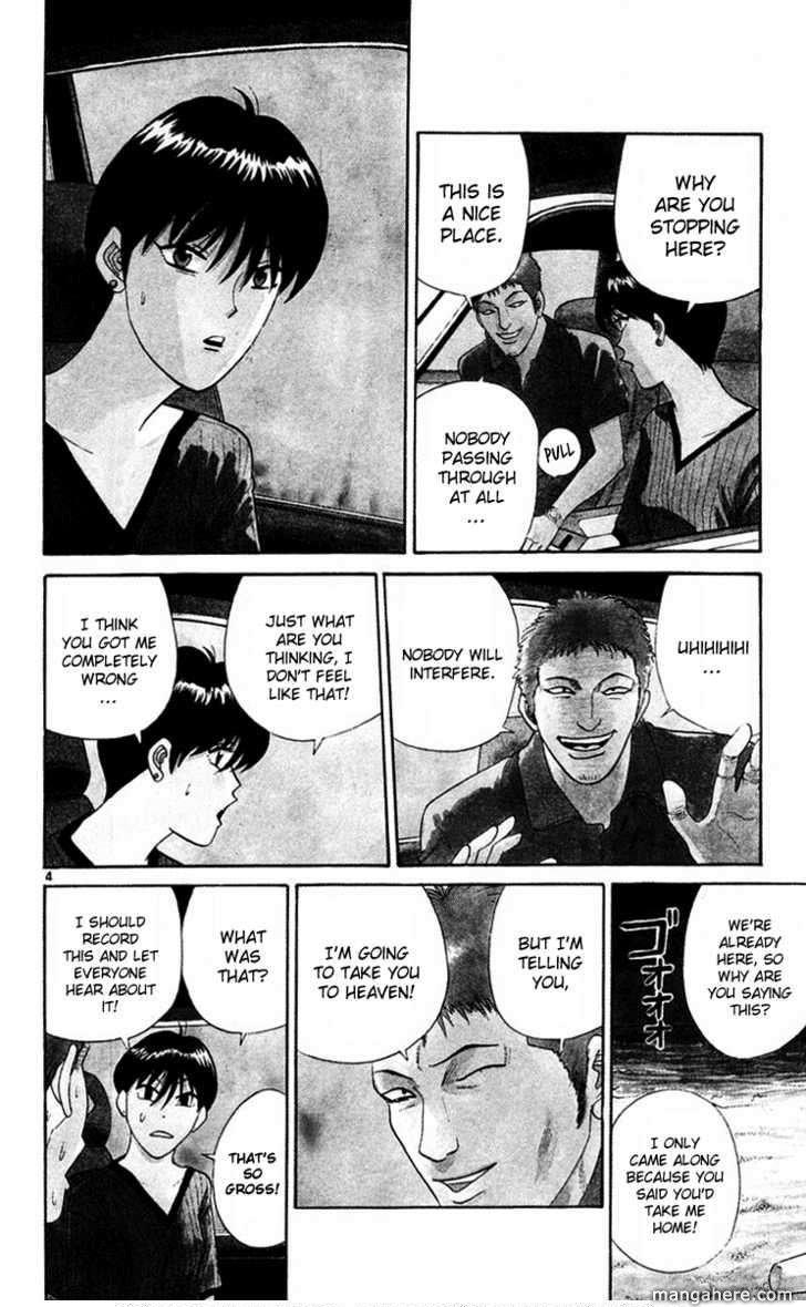 Kyou kara Ore wa!! 366 Page 3