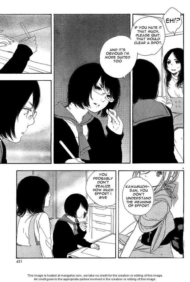 Manga no Tsukurikata 17 Page 3
