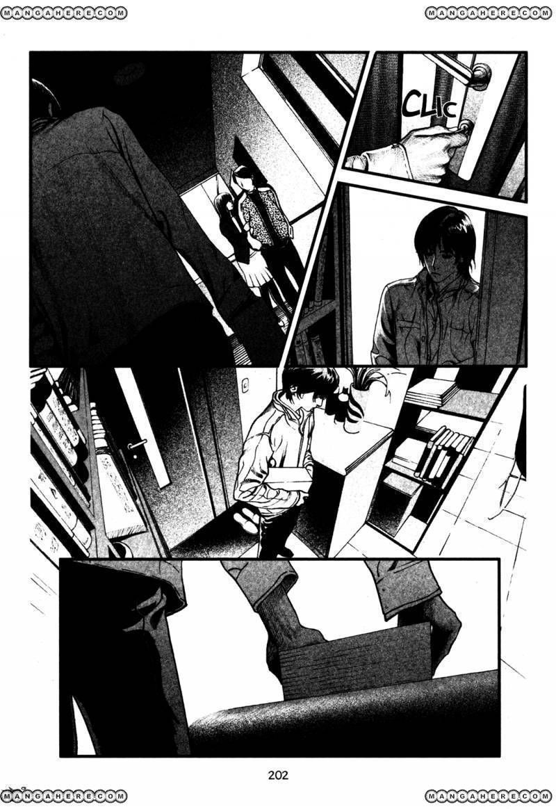 Doctor Du Ming 14 Page 2