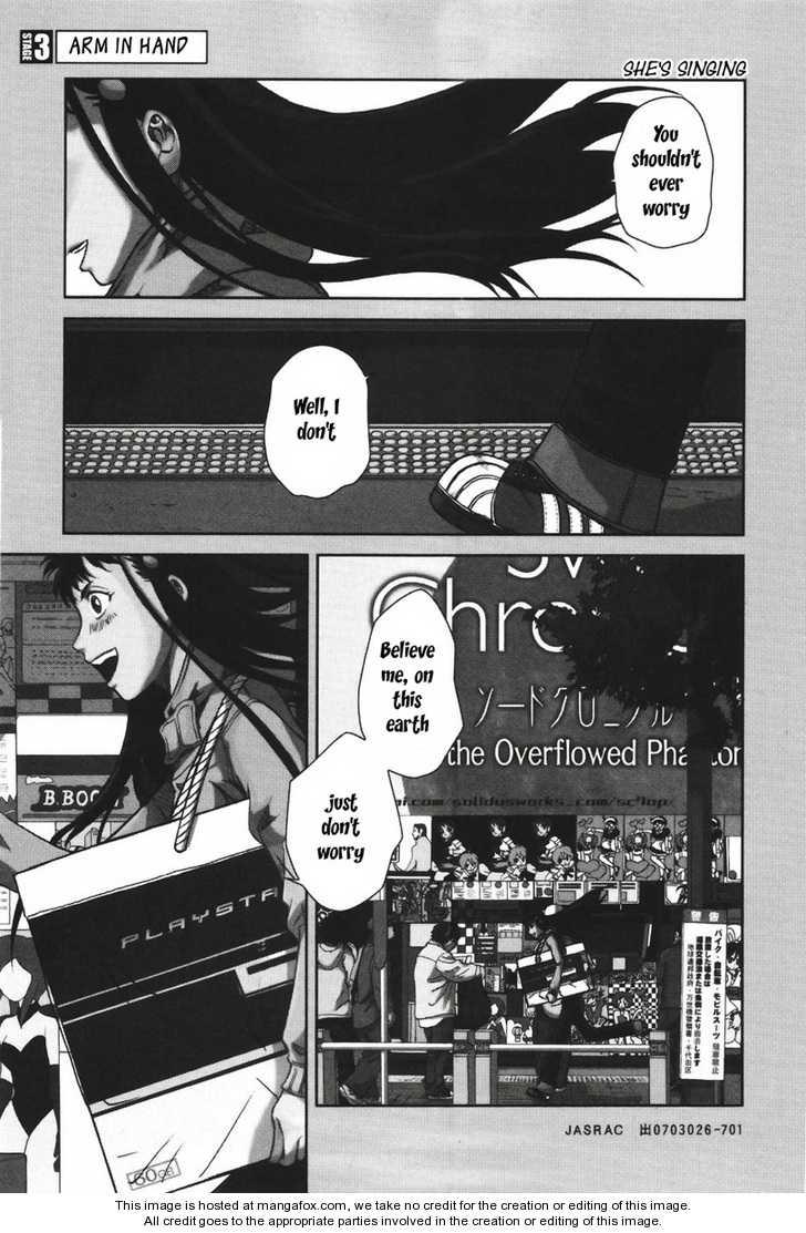 Giga Tokyo Toy Box 3 Page 2