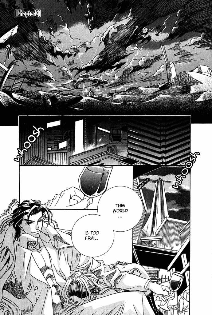 Innocent Bird 3 Page 2