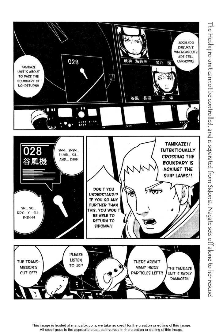 Sidonia no Kishi 7 Page 2