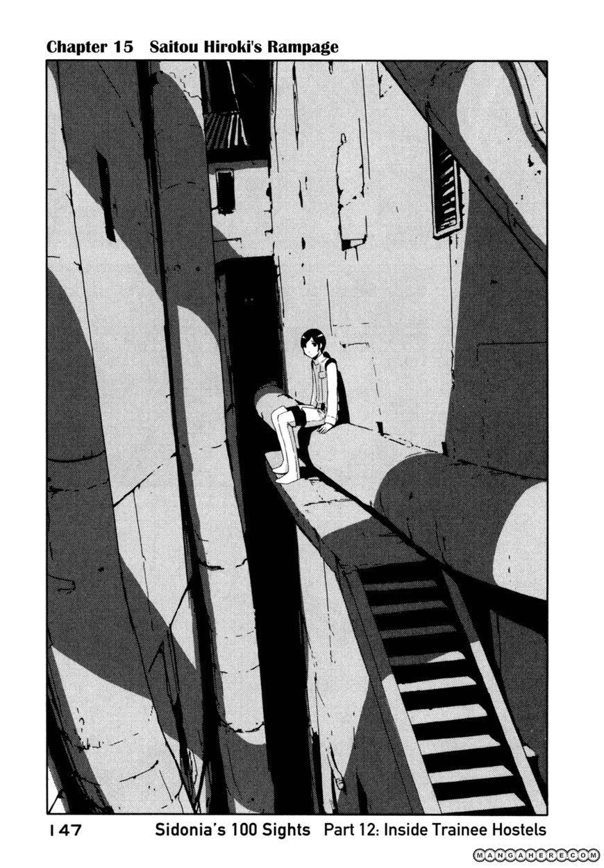 Sidonia no Kishi 15 Page 1