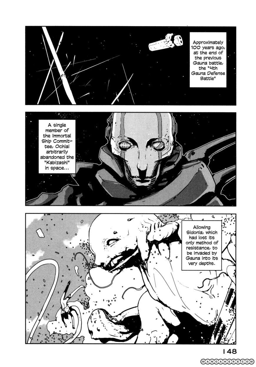 Sidonia no Kishi 15 Page 2