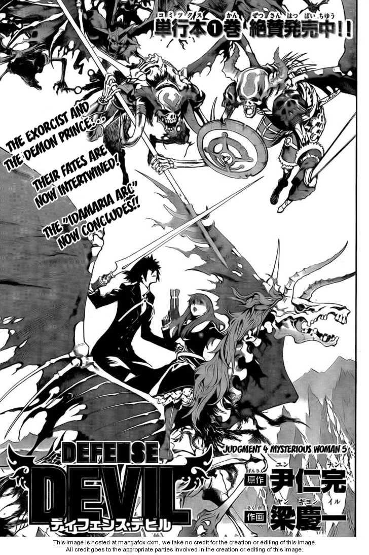 Defense Devil 19 Page 1