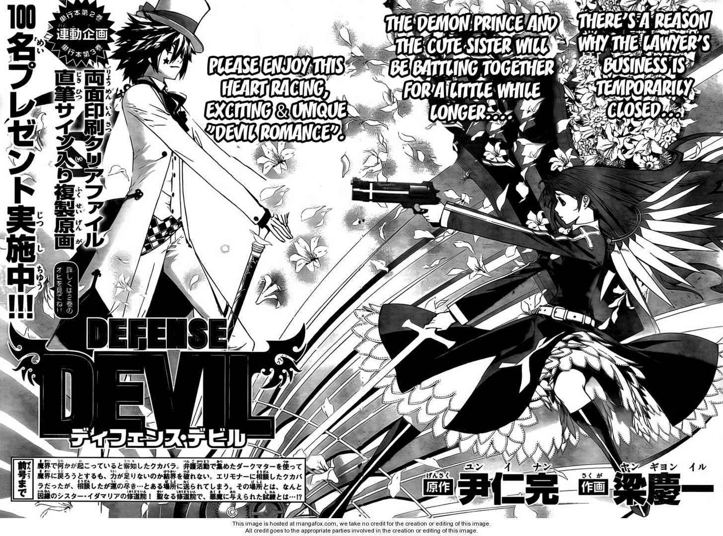 Defense Devil 29 Page 2