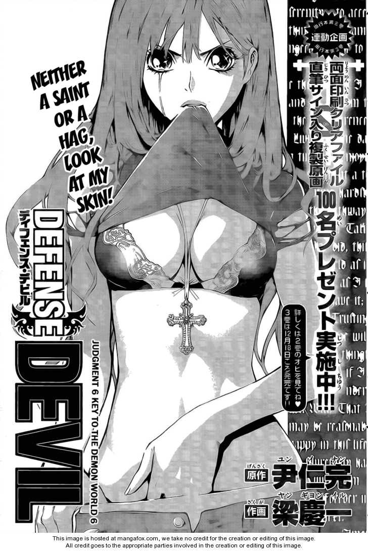 Defense Devil 31 Page 1