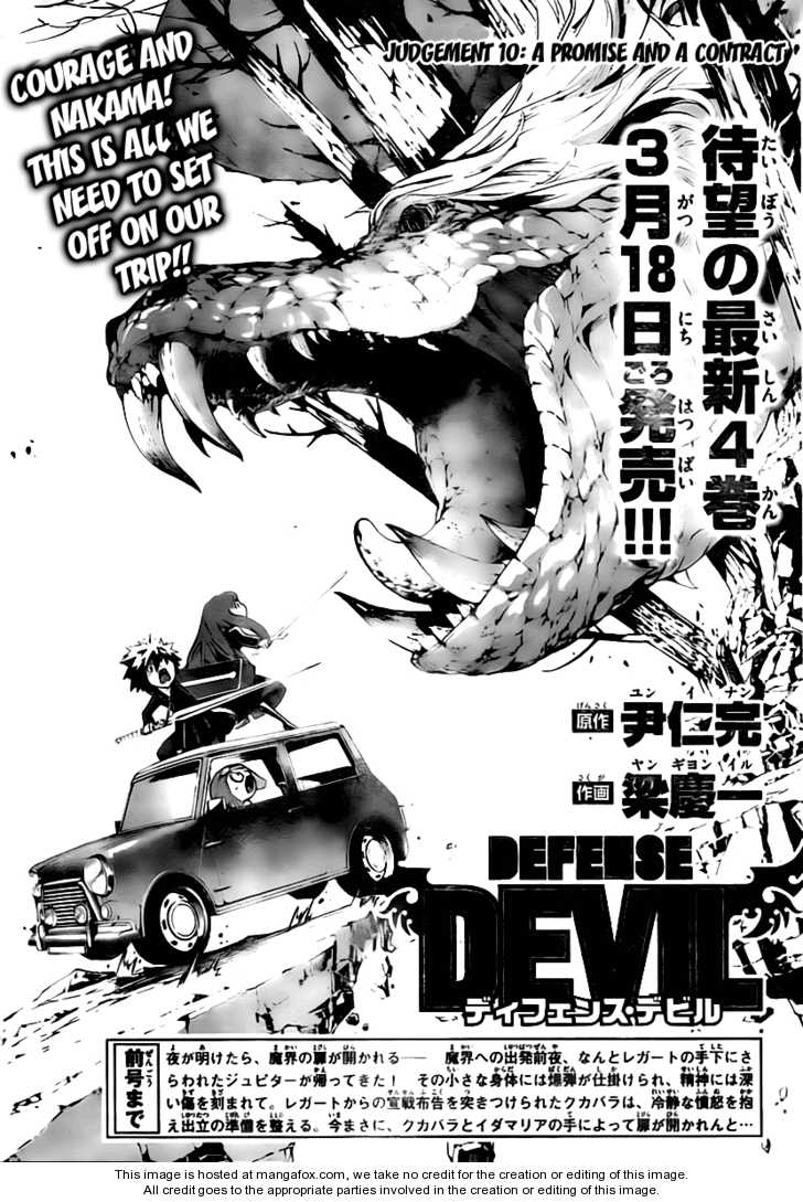 Defense Devil 38 Page 1