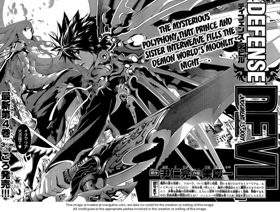Defense Devil 41 Page 2