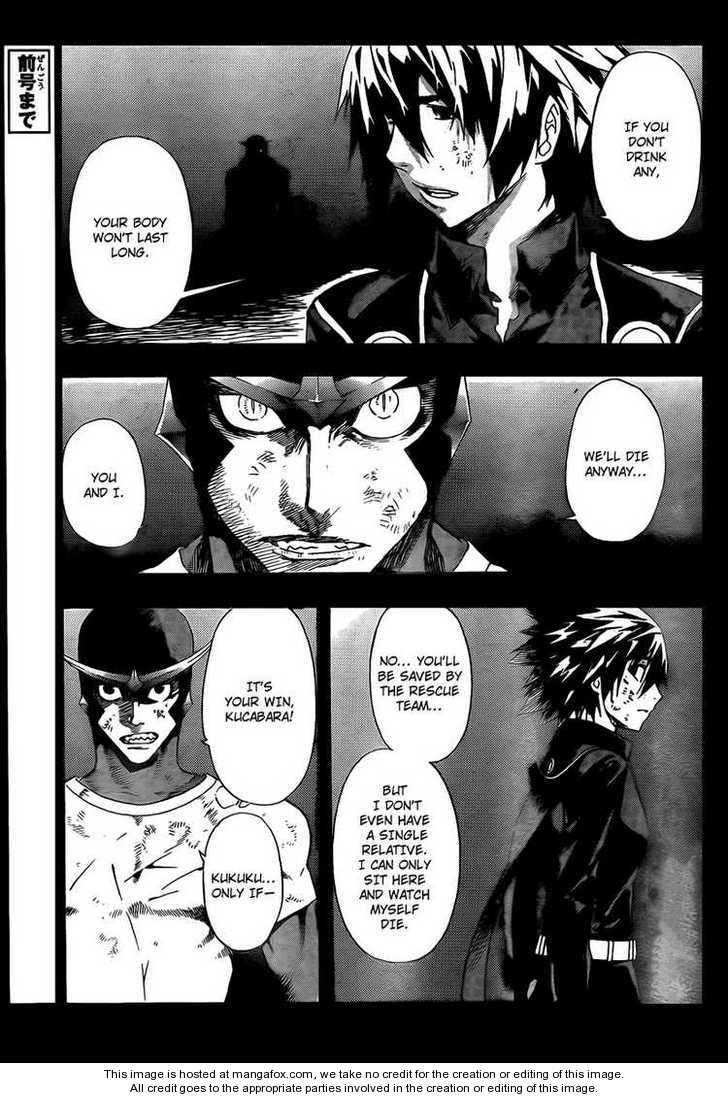 Defense Devil 53 Page 3