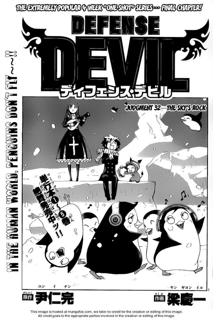 Defense Devil 60 Page 1